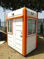 Picture of Latest FRP Security Cabin