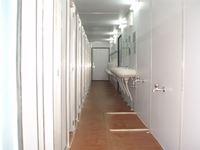 Toilet container interior
