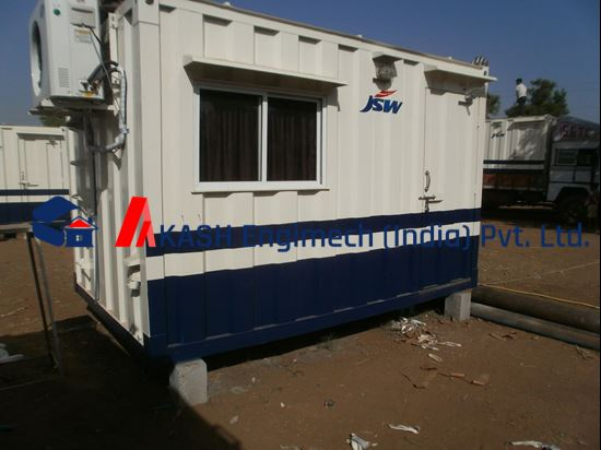 Picture of security cabin