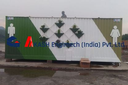 Picture of Portable Toilet Container