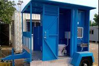 Picture of Toilet Van ( mobile toilet )