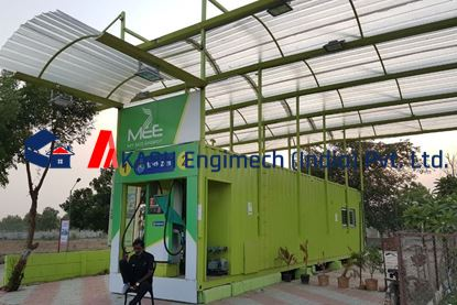 Picture of Fuel Station Container