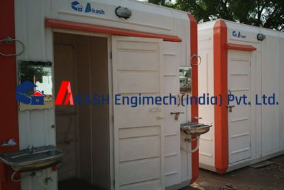 Picture of FRP portable toilet