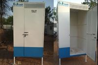 Picture of Portable Toilet ( Metal )